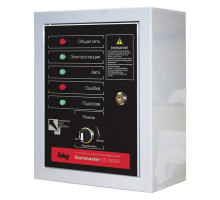 Блок автоматики Fubag Startmaster DS 25000
