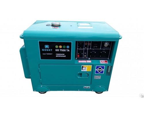 Генератор дизельный GESHT GD7500TA