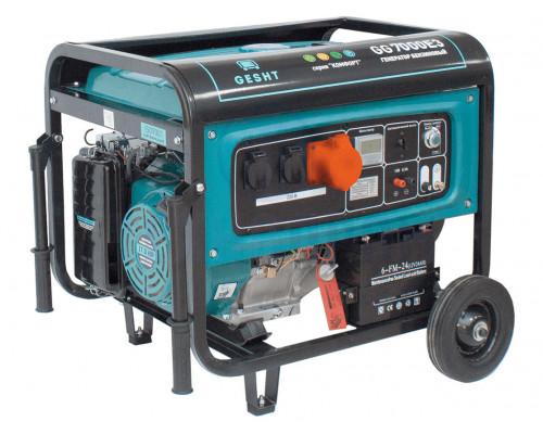 Генератор бензиновый GESHT GG7000E