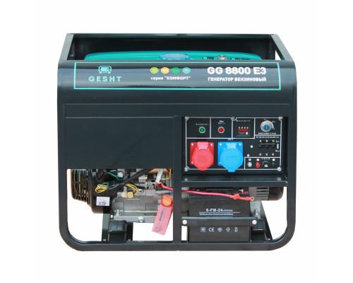 Генератор бензиновый GESHT GG8800Е3