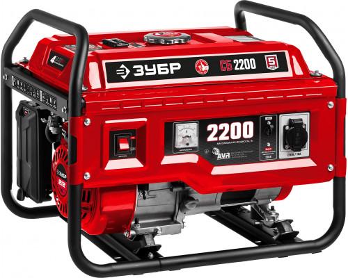 Генератор бензиновый ЗУБР СБ-2200