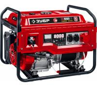 Генератор бензиновый ЗУБР СБ-8000Е-3
