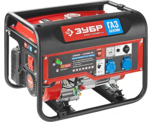 Генератор бензиновый ЗУБР ЗЭСГ-2200-М2