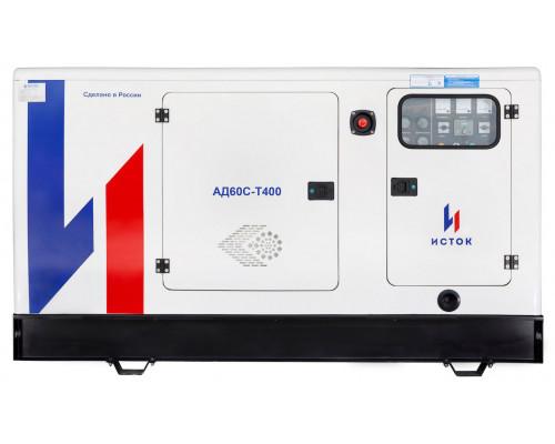 Дизельный генератор ИСТОК АД50С-Т400-РПМ25